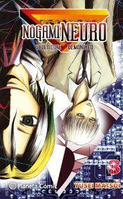 NOGAMI NEURO #03 (NUEVA EDICION)