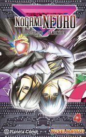 NOGAMI NEURO #04 (NUEVA EDICION)