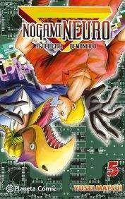 NOGAMI NEURO #05 (NUEVA EDICION)