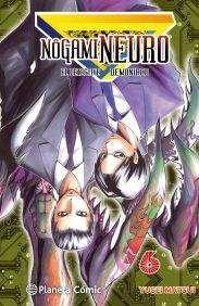 NOGAMI NEURO #06 (NUEVA EDICION)