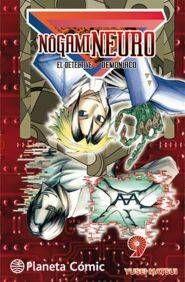 NOGAMI NEURO #09 (NUEVA EDICION)