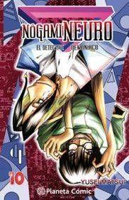 NOGAMI NEURO #10 (NUEVA EDICION)