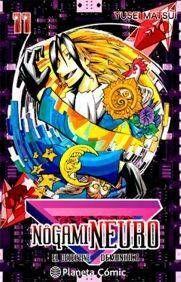 NOGAMI NEURO #11 (NUEVA EDICION)