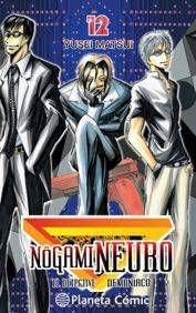 NOGAMI NEURO #12 (NUEVA EDICION)