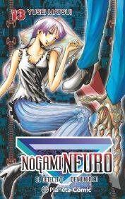 NOGAMI NEURO #13 (NUEVA EDICION)