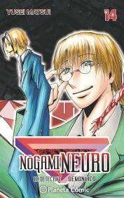 NOGAMI NEURO #14 (NUEVA EDICION)