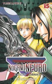 NOGAMI NEURO #15 (NUEVA EDICION)