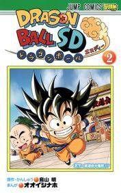 DRAGON BALL SD #02