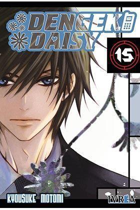 DENGEKI DAISY #15