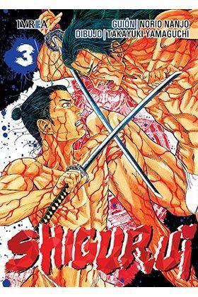 SHIGURUI #03  (NUEVA EDICION)
