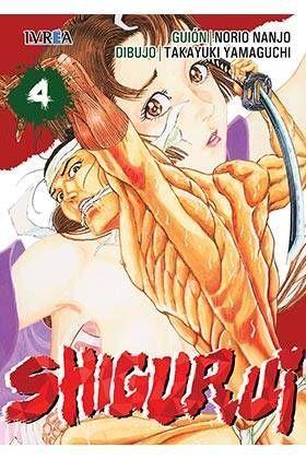 SHIGURUI #04  (NUEVA EDICION)