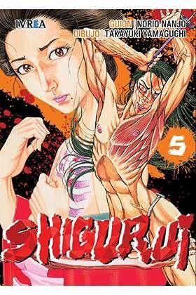 SHIGURUI #05  (NUEVA EDICION)