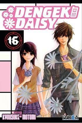 DENGEKI DAISY #16