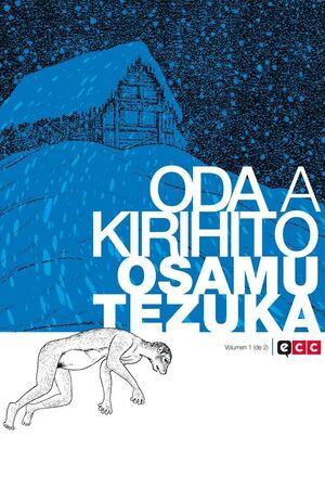 ODA A KIRIHITO #01 (ECC)