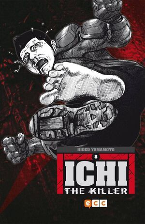 ICHI THE KILLER #08