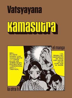 KAMASUTRA (EL MANGA)