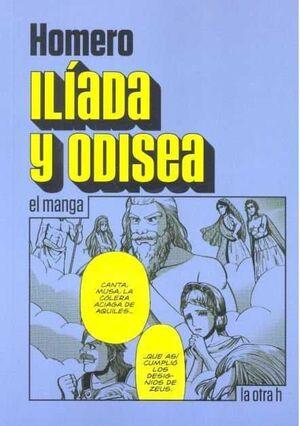 ILIADA Y ODISEA (EL MANGA)