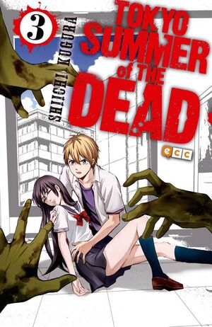 TOKYO SUMMER OF THE DEAD #03