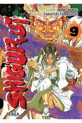 SHIGURUI #09  (NUEVA EDICION)