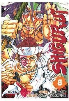 SHIGURUI #08  (NUEVA EDICION)