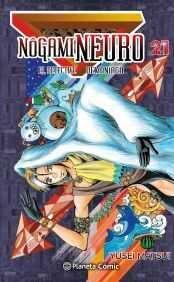 NOGAMI NEURO #21 (NUEVA EDICION)
