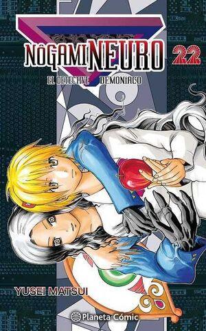 NOGAMI NEURO #22 (NUEVA EDICION)