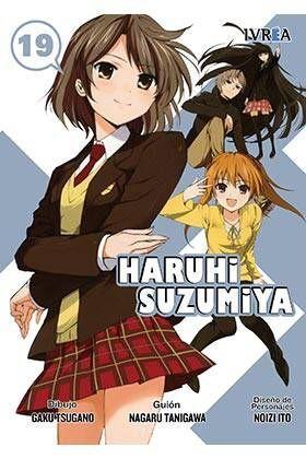 HARUHI SUZUMIYA #19
