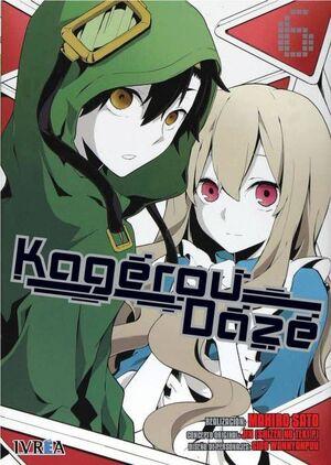 KAGEROU DAZE #06