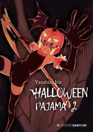 HALLOWEEN PAJAMA #02