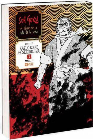 SON GOKU: EL HEROE DE LA RUTA DE LA SEDA #01