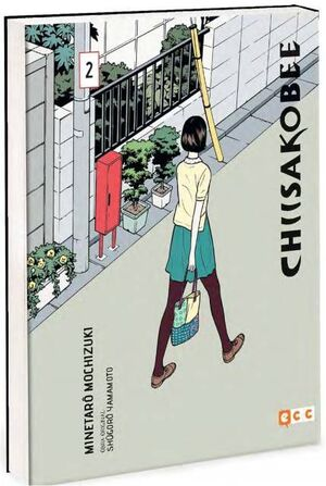 CHIISAKOBEE #02