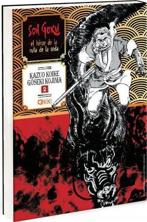 SON GOKU: EL HEROE DE LA RUTA DE LA SEDA #02