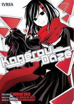 KAGEROU DAZE #07