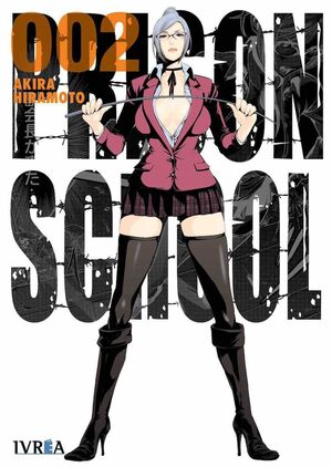 PRISON SCHOOL #02