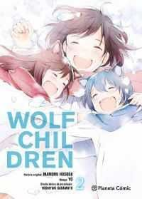 WOLF CHILDREN #02
