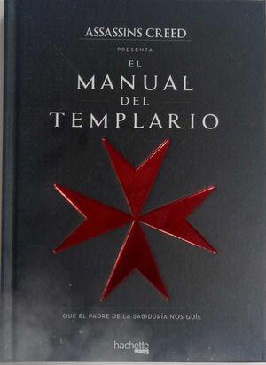 ASSASSIN´S CREED PRESENTA: EL MANUAL DEL TEMPLARIO