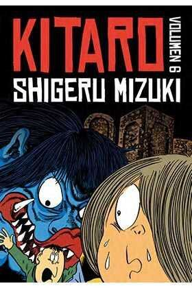 KITARO #06
