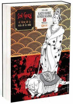 SON GOKU: EL HEROE DE LA RUTA DE LA SEDA #04