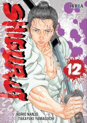 SHIGURUI #12 (NUEVA EDICION)