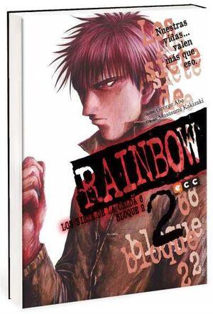 RAINBOW LOS SIETE DE LA CELDA 6 BLOQUE 2 #02