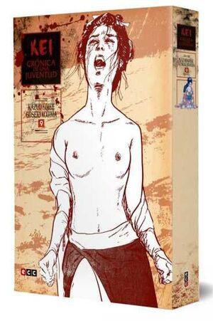 KEI, CRONICA DE UNA JUVENTUD #09