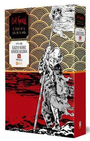 SON GOKU: EL HEROE DE LA RUTA DE LA SEDA #05