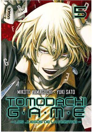 TOMODACHI GAME #05