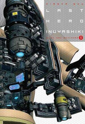 LAST HERO INUYASHIKI #05