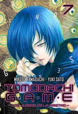TOMODACHI GAME #07
