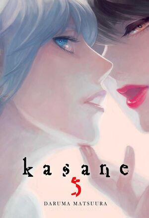 KASANE #05