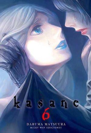 KASANE #06