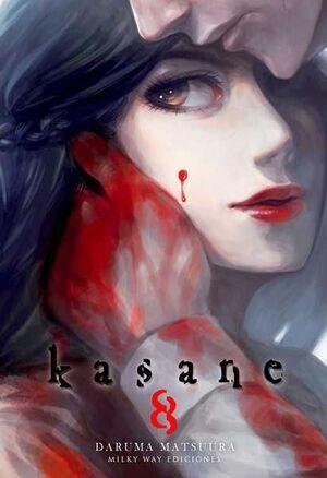KASANE #08