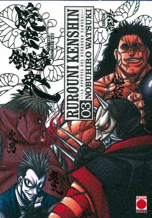 RUROUNI KENSHIN. INTEGRAL #03
