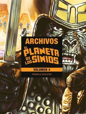 EL PLANETA DE LOS SIMIOS #04. ARCHIVOS (MARVEL LIMITED EDITION)